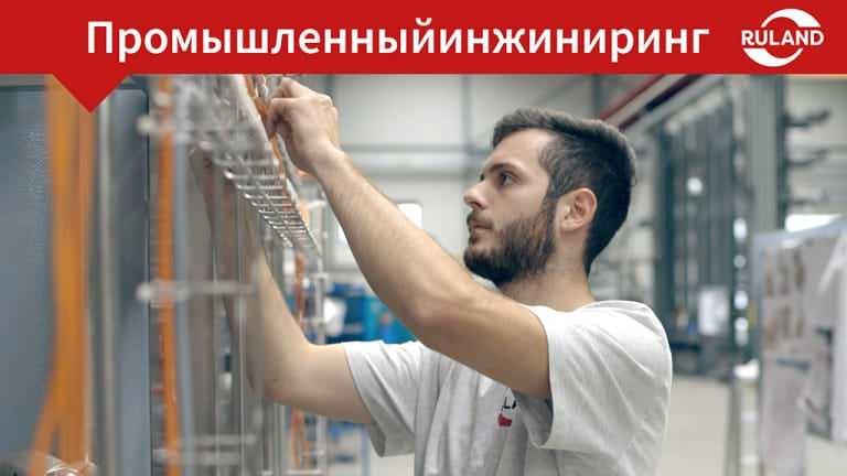 ru_технологическое-проектирование