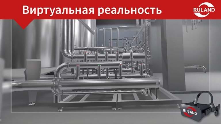 ru_виртуальная_реальность