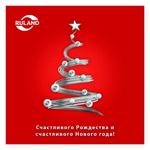 Икона Рождественские поздравления 2018 Русский
